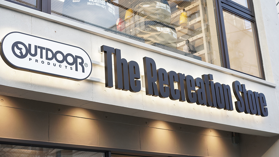 The Recreation Store